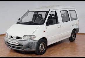 Nissan Vanette Cargo 8pl